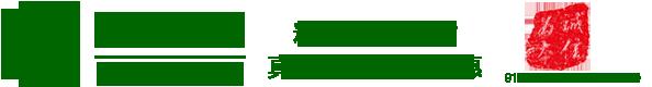 绿化苗木_园林绿化苗木价格_苗木报价-江苏沭阳长景园林苗木场