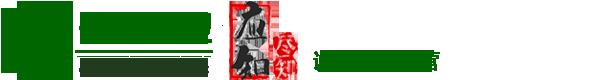 绿化苗木_齐发国际登录苗木价格_苗木报价-江苏沭阳长景园林苗木场