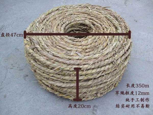 稻草绳图片生产厂家批发
